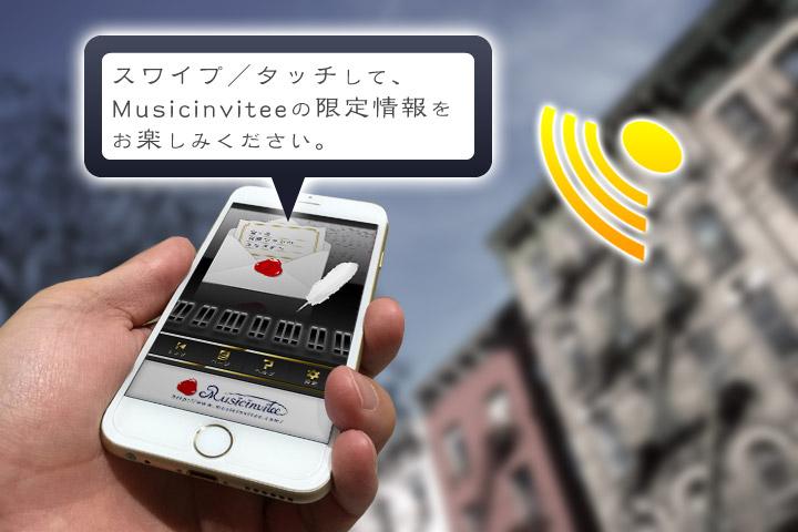 iBeacon利用イメージ