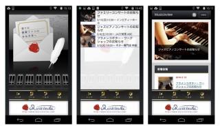 アプリ.001